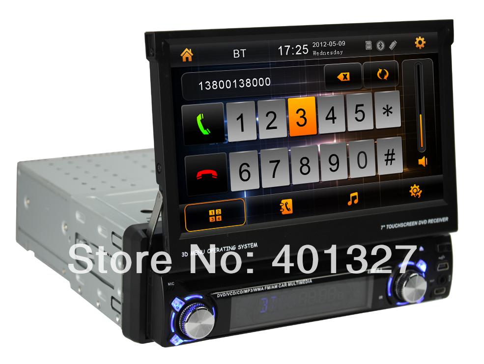 Kenwood DNX570HD Touchscreen In-Dash 2-DIN