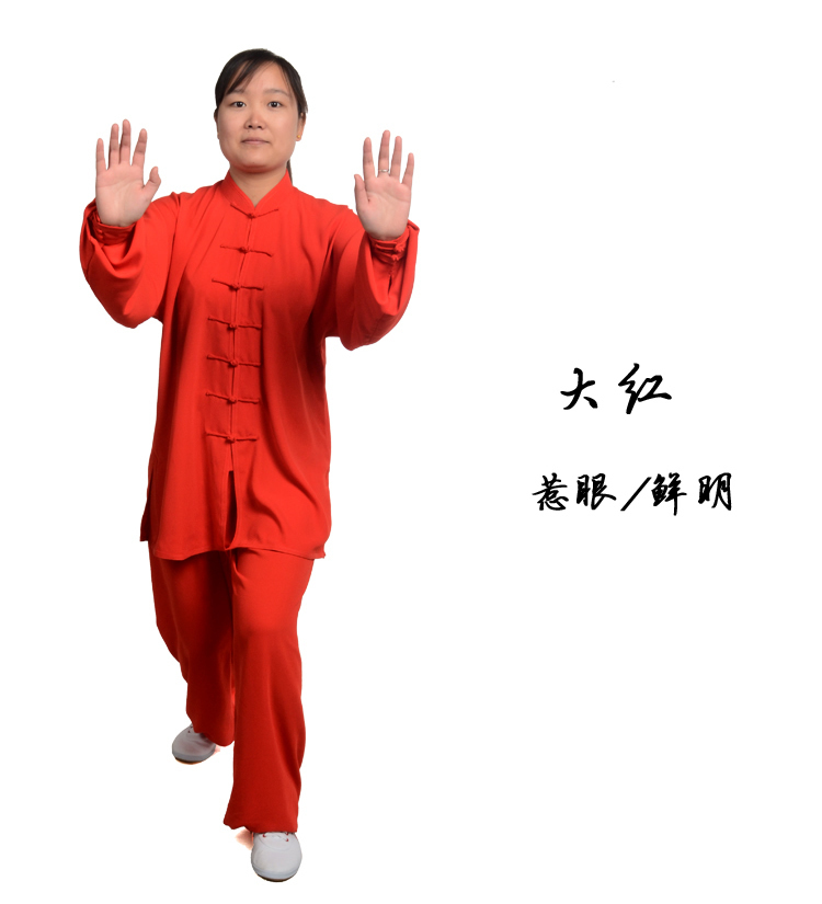 wushu-clothing-martial-arts-clothes-suitable-for-men-and-women-cotton3
