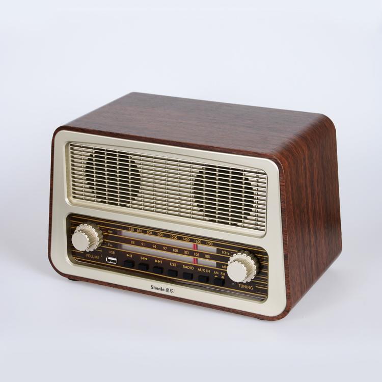 Old Vintage Radio 84
