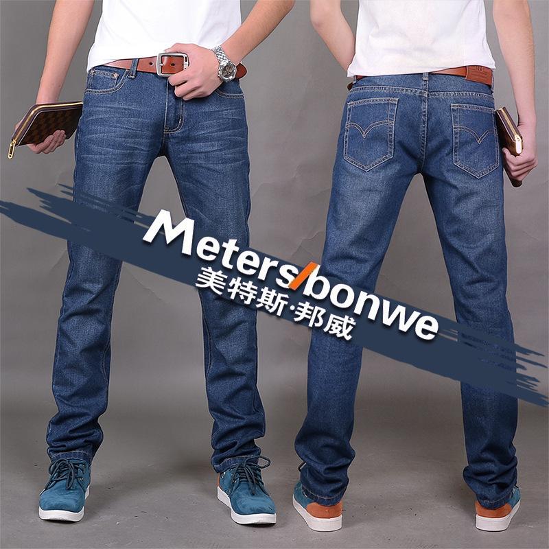 men-s-fashion-jeans-men-big-sale-autumn-clothes-new-fashion-brand-Men